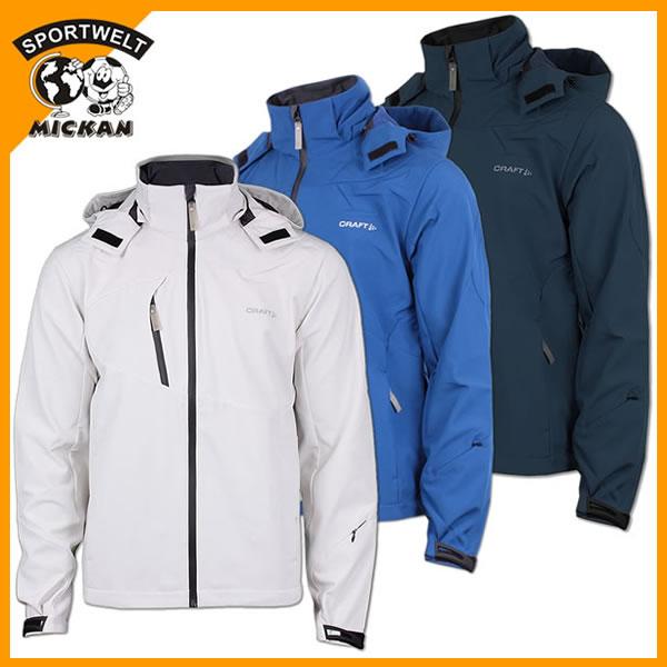 adidas Terrex Climaheat Ice Jacket grau grün (M38973)
